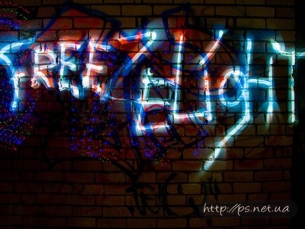 FREEZELIGHT / LIGHT GRAFFITI – рисунки светом